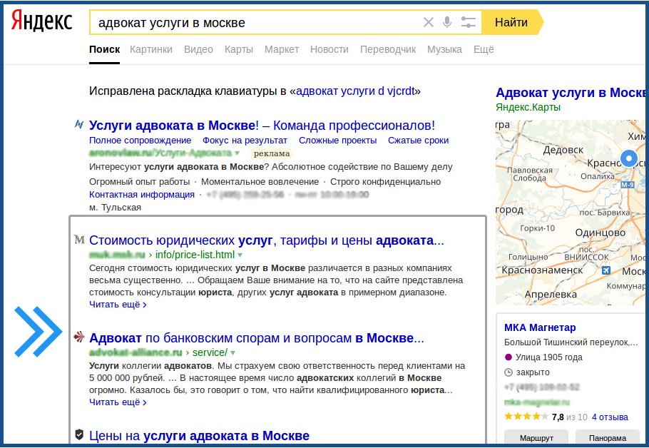 Программы продвижение сайта в поисковых системах создание продающего интернет магазина сайта цена
